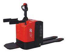 2.0-2.5T踏板电动搬运车